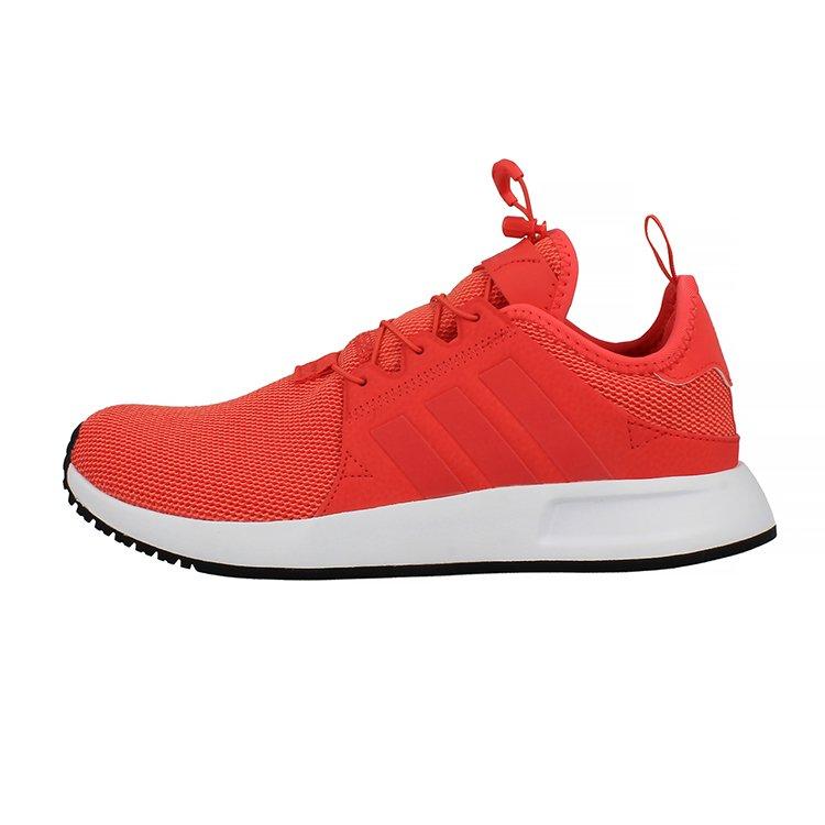 4d4f3861cdc48 Buty adidas X PLR BB2579 Kliknij