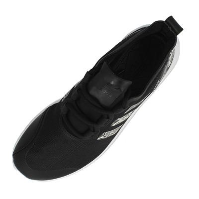 Buty adidas ZX Flux ADV Verve BB2275