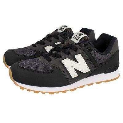 New Balance 574 GC574DMK - Sneakersy damskie