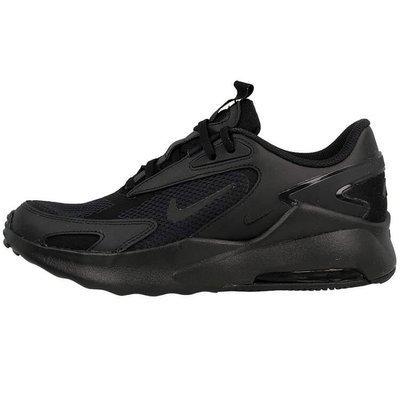 Nike Air Max Bolt CW1626-001