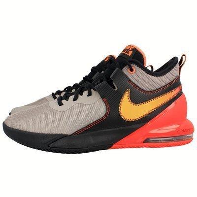 Nike Air Max Impact CI1396-007 - Buty męskie do koszykówki