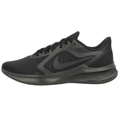 Nike Downshifter 10 CI9981-002 - Buty męskie do biegania