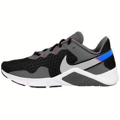 Nike Legend Essential 2 CQ9356-014