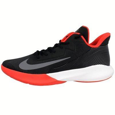 Nike Precision IV CK1069-005 - Buty męskie do koszykówki