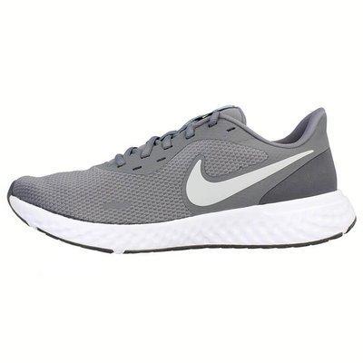 Nike Revolution 5 BQ3204-005 - Buty męskie do biegania