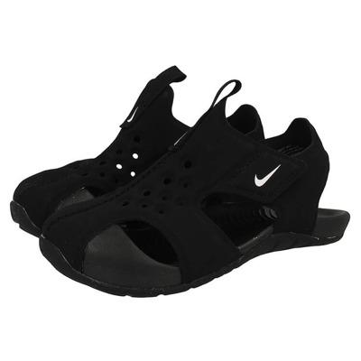 Nike Sunray Protect 2 943827-001