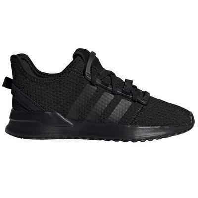 adidas U_Path Run G28114 - Buty dziecięce